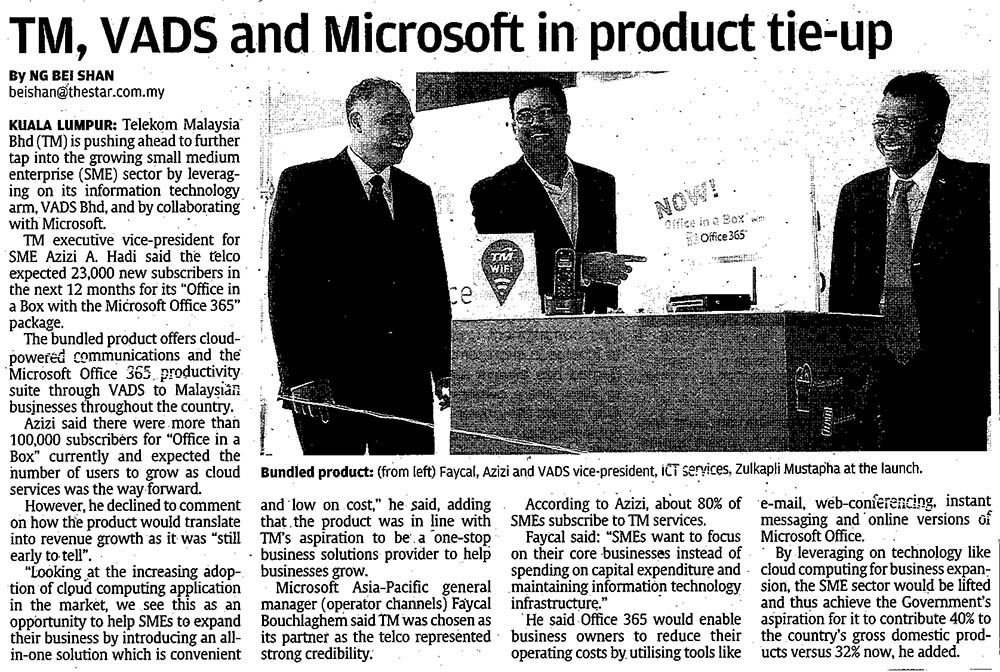 TM, VADS and Microsoft in product tie-up