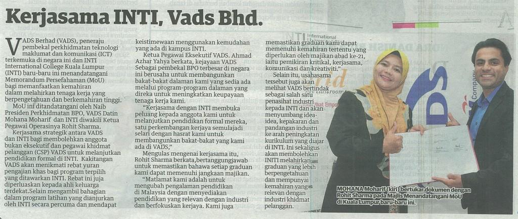 Kerjasama INTI, VADS Bhd